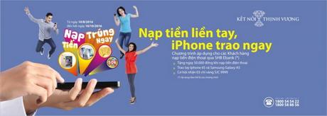 shb-iphone
