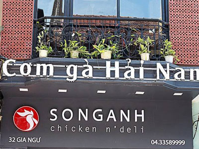 song-anh-chicken-n-deli-1