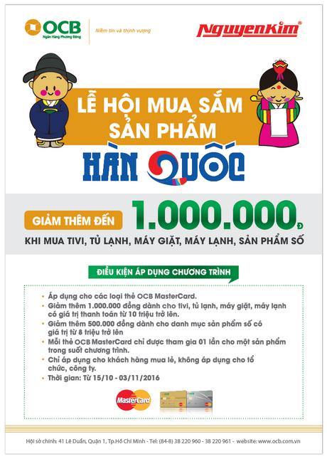 ocb-nguyen-kim-han-quoc