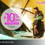 Giảm 10% tại hệ thống cửa hàng Carlo Rino và Doji dành cho khách hàng Agribank