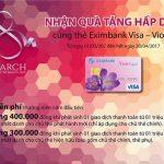Nhận quà tặng hấp dẫn cùng thẻ Eximbank Visa - Violet