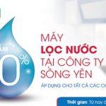 Giảm giá 10% cho chủ thẻ MB khi mua máy lọc nước Sông Yên