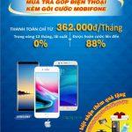 Trả góp lãi suất 0% bằng thẻ tín dụng Eximbank tại Sunrise Telecom
