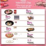 Ngày tình yêu ngọt ngào cùng thẻ Agribank JCB