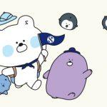 Bạn cũ, Quà mới cùng Shinhan Bank