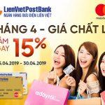 Tháng Tư - Giá Chất Lừ dành cho chủ thẻ LienVietPostBank MasterCard trên Adayroi