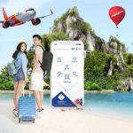 Cùng BIDV SmartBanking chào hè rực rỡ - Giảm ngay 200.000đ khi thanh toán vé VietjetAir bằng QR Pay