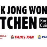 Ưu đãi từ nhà hàng Paik Jong Won's Kitchen dành thẻ Shinhan Bank