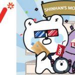 Xem phim thả ga Thứ 5 hàng tuần tại CGV cùng thẻ tín dụng Shinhan