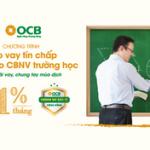 OCB tiên phong hỗ trợ giáo viên, CBNV ngành giáo dục