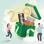 Vietcombank triển khai chương trình tri ân khách hàng Chào mừng Quốc khánh 2/9/2020