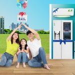 BIDV mở rộng chương trình khuyến mại tài khoản Lãi An Phát