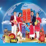 Ưu đãi bán ngoại tệ và chuyển tiền quốc tế tại BIDV