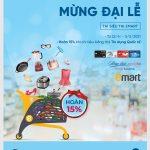 Giảm ngay 15% khi mua sắm tại siêu thị Emart bằng thẻ VietinBank